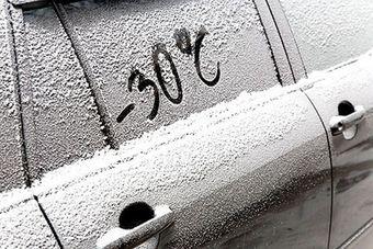 Подготовка автомобиля к зиме: выбор автомобильного обогревателя